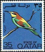 Qatar 1972 Birds f