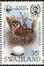 Swaziland 1982 WWF Pel's Fishing Owl e