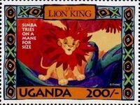 Uganda 1994 The Lion King q