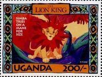 Uganda 1994 The Lion King q