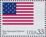 United States of America 2000 The Stars and Stripes k