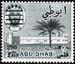 Abu Dhabi 1966 Sheik Zaid bin Sultan al Nahayan Surcharged i