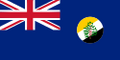 British Central Africa.png