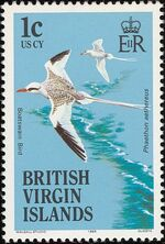 British Virgin Islands 1985 Birds of the British Virgin Islands a