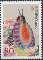 China (People's Republic) 2002 Chinese Birds a