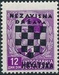 Croatia 1941 Peter II of Yugoslavia Overprinted in Black l