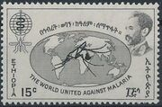 Ethiopia 1962 Malaria Eradication a
