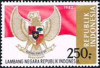 Indonesia 1982 Provincial Arms (10th Group) b