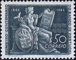 Portugal 1946 1st Centenary of the Bank of Portugal a