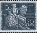 Portugal 1946 1st Centenary of the Bank of Portugal