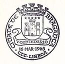 Portugal 1965 500 Years of Bragança City PMa