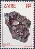 Zaire 1983 Minerals h