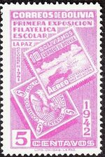 Bolivia 1942 First Students' Philatelic Exhibition a