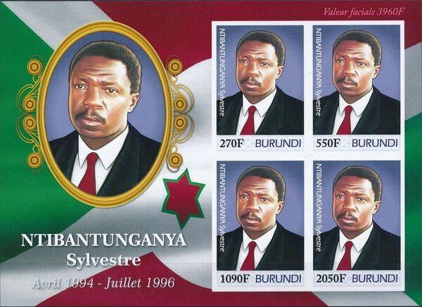 Burundi 2012 Presidents of Burundi - Sylvestre Ntibantunganya h