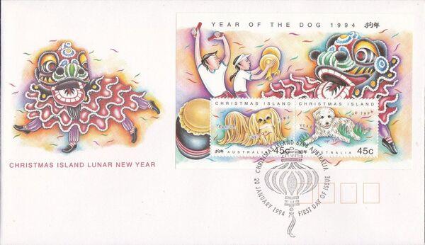 Christmas Island 1994 Year of the Dog r