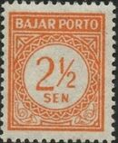 Indonesia 1951 Postage Due Stamps a