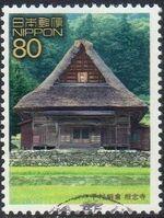 Japan 2002 World Heritage (2nd Series) - 9 Villages of Shirakawa-go & Gokayam g