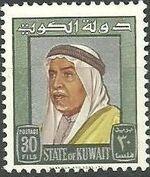 Kuwait 1964 Definitives - Shaikh Abdullah j