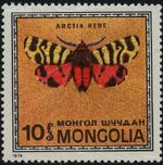 Mongolia 1974 Butterflies and Moths b