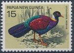 Papua New Guinea 1977 Protected Birds d