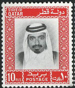 Qatar 1972 Sheikh Hamad bin Khalifa Al Thani i