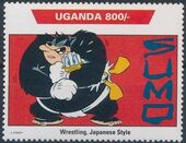 Uganda 1992 Walt Disney Characters on World Tour f