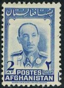 Afghanistan 1951 Monuments and King Zahir Shah (I) q