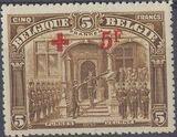 Belgium 1918 King Albert I (Red Cross Charity) m