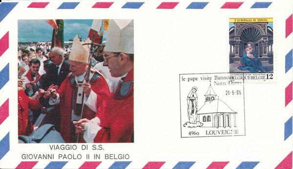 Belgium 1985 Visit of Pope John Paul II FDCw