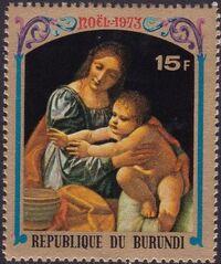 Burundi 1973 Christmas c