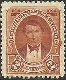 Ecuador 1894 President Vicente Rocafuerte b