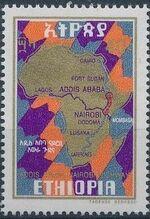 Ethiopia 1977 Nairobi Highways c