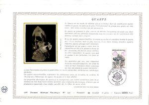 France 1986 Minerals FOLj