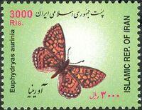 Iran 2004 Butterflies d