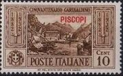 Italy (Aegean Islands)-Piscopi 1932 50th Anniversary of the Death of Giuseppe Garibaldi a