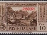 Italy (Aegean Islands)-Piscopi 1932 50th Anniversary of the Death of Giuseppe Garibaldi