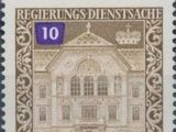 Liechtenstein 1976 Government Building