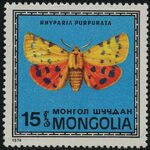 Mongolia 1974 Butterflies and Moths c