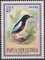 Papua New Guinea 1993 Small birds b