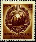 Romania 1950 Arms of Republic o