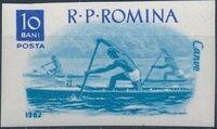 Romania 1962 Boat Sports i