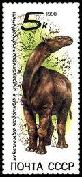 Soviet Union (USSR) 1990 Prehistoric Animals c