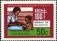 Tanzania 1982 100th Anniversary of Robert Koch's Discovery of Tubercle Bacillus a