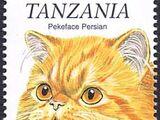 Tanzania 1999 Cats of the World