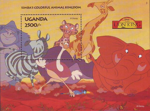 Uganda 1994 The Lion King Zj