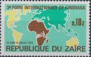 Zaire 1973 3rd International Fair in Kinshasa c