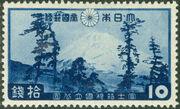 Japan 1936 Fuji-Hakone National Park d
