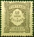 Portugal 1904 Postage Due Stamps e