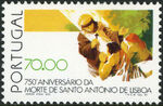 Portugal 1981 750th Anniversary of Death of St. Anthony of Lisbon b