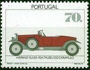 Portugal 1991 Automobile Museum - Caramulo f
